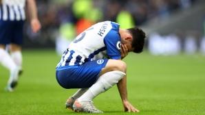 Брайтън прекъсна лошата серия след два зачетени гола и сълзи от щастие (видео)