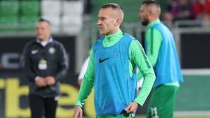 Три турски тима също посягат към Горалски