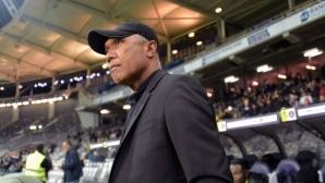 Тулуза уволни треньора след загуба от аматьори
