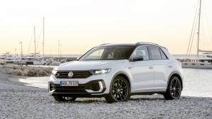 Volkswagen T-Roc R респектира с 300 кс