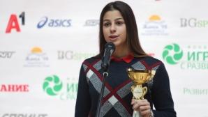 Sportal.bg излъчва церемонията Най-добър млад спортист на България