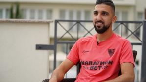 Севиля загуби 5 млн. евро от един футболист