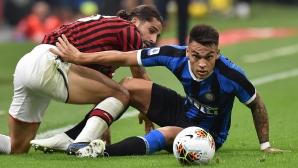Фенербахче ще преговаря с Милан