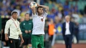 Два турски отбора с интерес към Страхил Попов