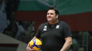 Мартин Стоев: Приключи българската надежда за Токио 2020! Останаха ни децата, елате и ни подкрепете