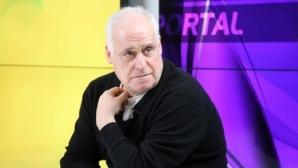 БФС с единодушно решение за легендарния капитан на ЦСКА и България Георги Димитров