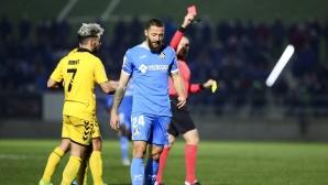 Третодивизионен тим изхвърли 1/16-финалист в Лига Европа от Купата на краля