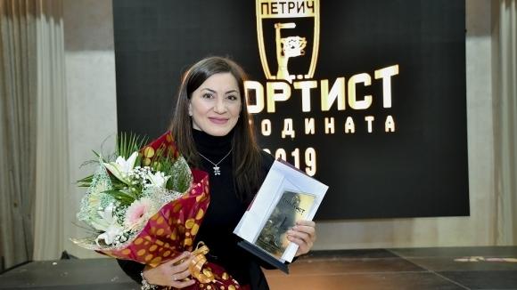 """Евелина Николова е """"Спортист на годината"""" в Петрич"""