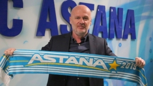 Чешки специалист застана начело на Астана