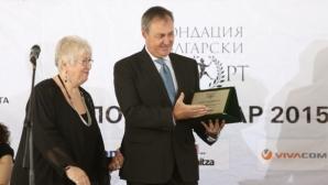 Сашо Йовков вече не е шеф на спорта в БНТ