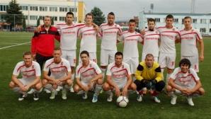 Отбор от Трета лига уреди лагер в Петрич