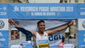 Спряха състезателните права на марокански атлет заради допинг