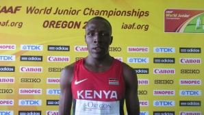 Кенийски лекоатлет е с временно спрени състезателни права