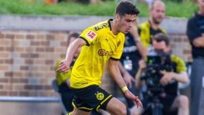 Изкачване: 17-годишен американец вече е част от първия отбор в Дортмунд