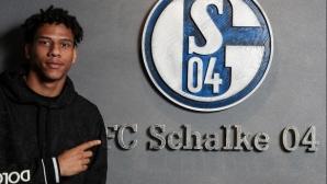 Тодибо официално премина под наем в Шалке 04