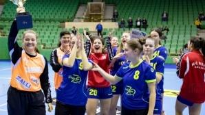 Девойките на Бъки спечелиха Купата на България