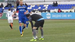 Нападател на Монтана ще играе в трета дивизия на Гърция