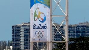 Съдът постанови закриване на олимпийските обекти от Олимпиадата в Рио