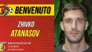 Живко Атанасов ще играе в трета дивизия в Италия