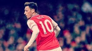Йозил не иска да напуска Арсенал