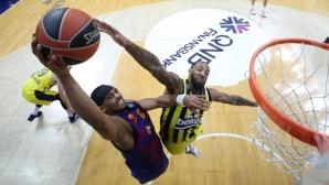 Негативната серия на Барселона намери край в Истанбул