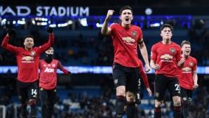 Потвърден е новият капитан на Манчестър Юнайтед
