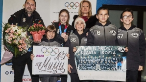 Мария Руневска: Много съм щастлива, че спечелих този медал
