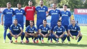 Играчите на Спартак (Плевен) отказали да играят срещу Монтана