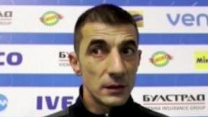 Петър Шопов: Мачът с Дунав беше тежък, мотивира ни за полуфинала