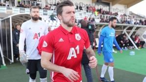 ЦСКА-София излиза срещу шампиона на Южна Корея