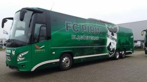 Пирин показа новия супермодерен автобус (снимки)