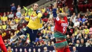 Швеция загуби от Португалия на Европейското по хандбал