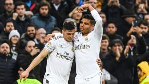 Реал Мадрид 0:0 Севиля
