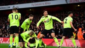 Арсенал 1:0 Шефилд Юнайтед, Мартинели откри (гледайте тук)