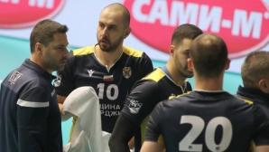Атанас Петров:  Играхме като отбор, което е много важно