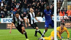 Нюкасъл 0:0 Челси (гледайте тук)