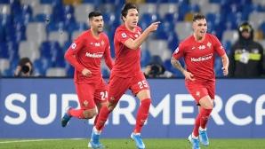 Наполи 0:1 Фиорентина, отмениха втори гол на гостите