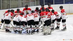 България завърши на 6-о място на Световното първенство по хокей на лед за младежи до 20 години в Дивизия 3