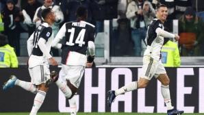 Съставите на Ювентус и Парма, Роналдо се завръща като титуляр