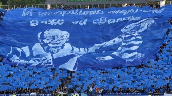 Феновете на Левски искат среща с Бойко Борисов