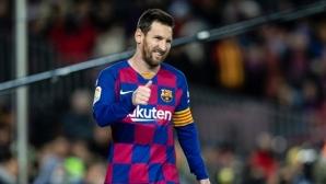 Кике Сетиен за победния гол на Меси: Той прави това през целия си живот