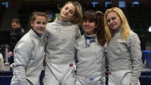 Девойките ни четвърти на Световната купа на сабя в Сеговия