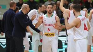 Барчовски извика 17 баскетболисти за предстоящия лагер на националите