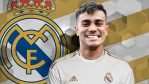 Официално: Реал Мадрид обяви ново бразилско попълнение