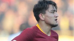 Милан пита Рома за Юндер