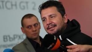 Крушчич изтъкна причините за разгрома и заяви: Не е приятно, но не съм притеснен