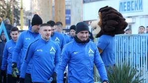 Симеонов за Левски: Мисля, че държавата няма да допусне ликвидирането на един отбор по финансови причини