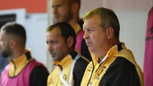 Община Перник планира да задели половин милион за развитие на спорта