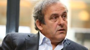 Мишел Платини става съветник на президента на ФИФПро