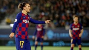 Ибиса - Барселона, каталунците с нова схема, но без Меси (съставите)
